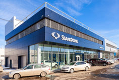 Office of official dealer SsangYong in Samara, Russia Stock Image