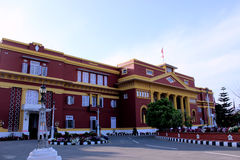 Office of the President of Nepal Stock Images