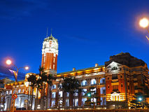 Office of the President at Night, Taipei City, Tai Royalty Free Stock Photos