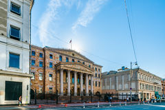 Office of the Prosecutor General of the Russian Federation. Petrovka street of Moscow, Russia, on Wednesday, August 20, 2014. Office of the Prosecutor General of Royalty Free Stock Image