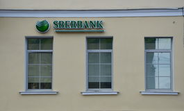 Office of Sberbank Royalty Free Stock Image