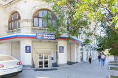 Office of the Sevastopol regional branch of the Russian party Stock Photos