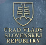 Office of slovak government Royalty Free Stock Image