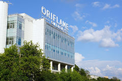 The office of the Swedish company Oriflame in Moscow. Royalty Free Stock Photography