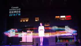 Office system in Canon Grand Fair 2014 Guangzhou Royalty Free Stock Image