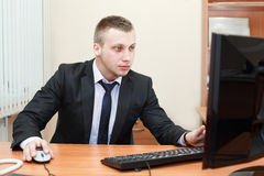 Daily office work Royalty Free Stock Photo