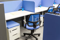 Office work place Royalty Free Stock Images