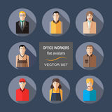Office workers flat avatars vector set. Royalty Free Stock Photos