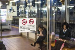 Waiting Room in Japanese Train station stock image