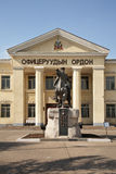 Officers house in Ulaanbaatar. Mongolia Royalty Free Stock Image