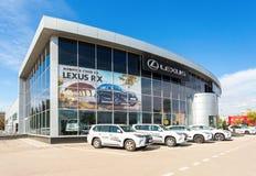 Officiële handelaar Lexus in Samara, Rusland Stock Foto