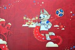 Officiële mascotte van de wereldbeker 2018 van FIFA in Moskou, Rusland stock foto's