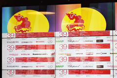 Official banner of 39th Moscow International Film Festival royalty free stock photo