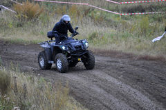 Official closing of a season of driving on ATVs took place in Ty Stock Photo