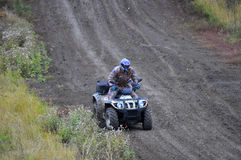 Official closing of a season of driving on ATVs took place in Ty Royalty Free Stock Photos