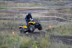Official closing of a season of driving on ATVs took place in Ty Stock Photography