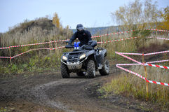 Official closing of a season of driving on ATVs took place in Ty Stock Images