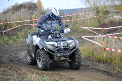 Official closing of a season of driving on ATVs took place in Ty Stock Image