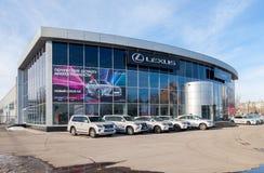 Official dealer Lexus in Samara, Russia Stock Photography