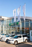 Official dealer Skoda in Samara, Russia Royalty Free Stock Images
