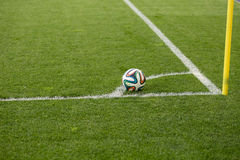 Official FIFA 2014 World Cup ball. On the grass Royalty Free Stock Photo