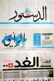Official Jordanian Newspapers Royalty Free Stock Images
