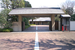 Official residence of Chairman of the House of Representatives. Tokyo, Japan-March 28, 2017:Entrance of the Official residence of Chairman of the House of Royalty Free Stock Photos