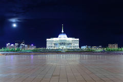 The official residence of the President of Kazakhstan i Stock Image