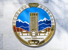 Official university emblem royalty free stock images