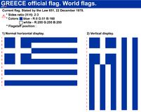 Official vector Greece flag in horizontal and vertical desplays, stated by the Law 851 of December 22, 1978. Greek flag symbols of Stock Images