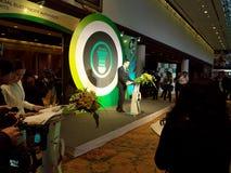 Officiell öppningscermoni Ecolighttech asia 2014 Arkivbilder