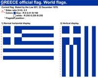Officiell vektorGrekland flagga i horisontal- och vertikala desplays som påstås av lagen 851 av December 22, 1978 Grekiska flagga Arkivbilder