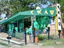 Officina sul vetro tagliato a Kharkov fotografie stock