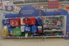 Offizielle Lizenzprodukte von Fußball-Weltmeisterschafts-Russland-worldcup 2018 Lizenzfreie Stockfotografie