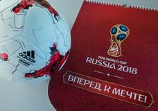 Offizieller Ball der Fußball-Weltmeisterschaft 2018 Lizenzfreies Stockbild