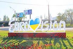 Offizielles Logo von Eurovisions-Lied-Wettbewerb 2017 auf Brovarsky-Allee Lizenzfreie Stockfotografie