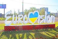 Offizielles Logo von Eurovisions-Lied-Wettbewerb 2017 auf Brovarsky-Allee Lizenzfreies Stockfoto