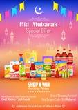 Offre de vente d'Eid Mubarak Photographie stock libre de droits