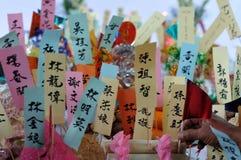 Offres rituelles dans la société chinoise Photos stock