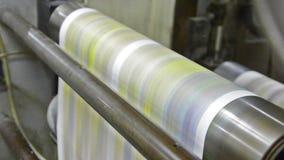 Offset print machine into print-shop stock video footage