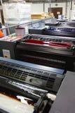 Offsetmaschine und Farbe Lizenzfreie Stockfotos