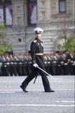 Oficial naval Foto de Stock