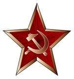 Oficial soviético Metal Cap Insignia ilustração do vetor