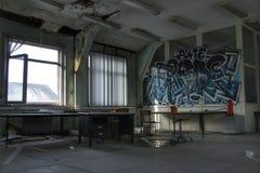 Oficina abandonada Imagenes de archivo