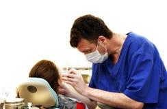 Oficina de la cirugía dental Imagenes de archivo