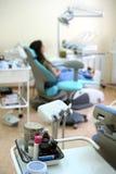 Oficina de la cirugía dental   Foto de archivo libre de regalías