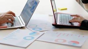 Oficina de la investigación de la información de la comunicación empresarial imágenes de archivo libres de regalías