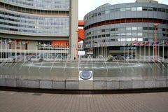Oficina de Naciones Unidas en las drogas y crimen Imagen de archivo libre de regalías
