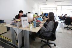 Oficina de negocios Foto de archivo libre de regalías