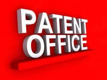 Oficina de patentes ilustración del vector